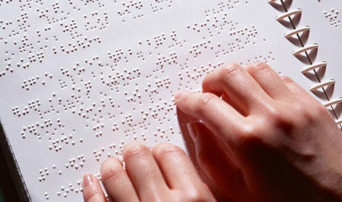 Азбука слепых - шрифт Брайля
