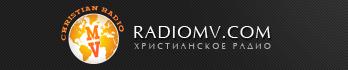 Радио Radiomv
